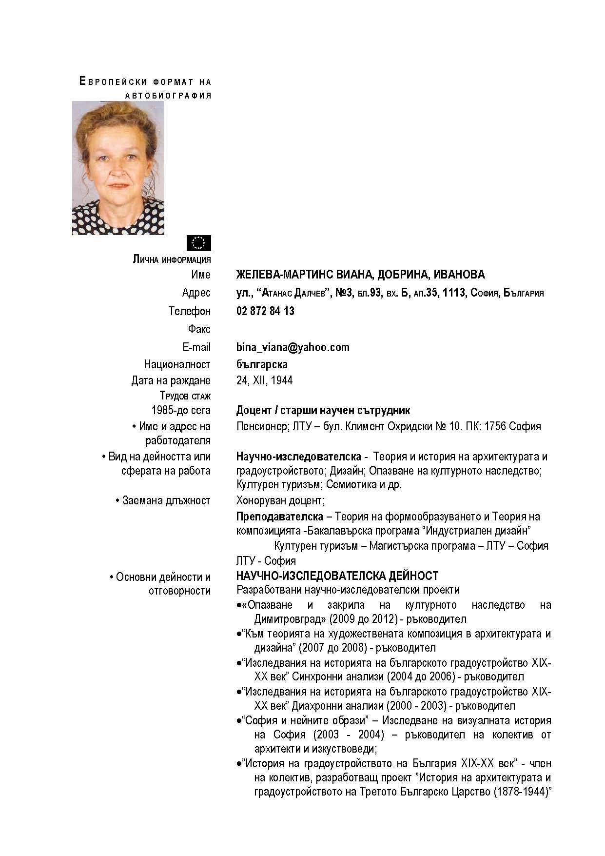 cv or resume format