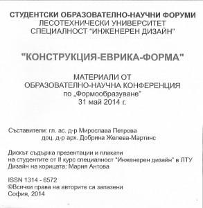 scan4-293x300