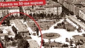 sofia-plochi-1