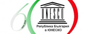 UNESCO_BG_60